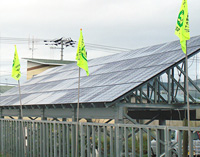 北海道北見市 産業用ソーラー発電